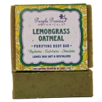 Lemongrass Oatmeal Soap Bar