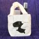 Prairie Baby Puppy Gift Bag